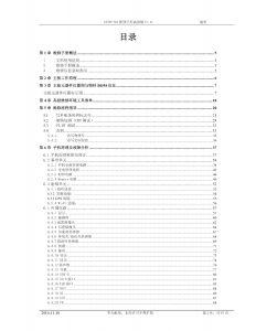 g750-t01-advanced-toc_page3