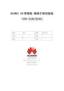 huawei-g9-vns-tl00-dl00-v1-1