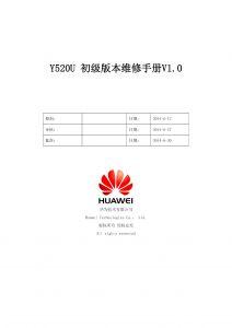 huawei-y520u-service-manual