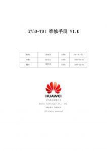 huawei-honor-x3-g750-t01-service-manual