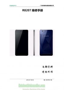 oppo-r1c-r8207-service-manual