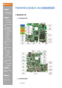 repair-guide-level-3-xiaomi-1s-4g
